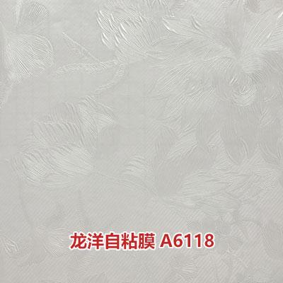 龙洋自粘膜A6118