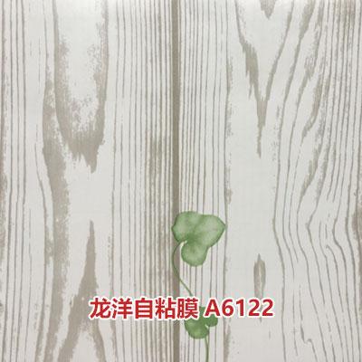 龙洋自粘膜A6122