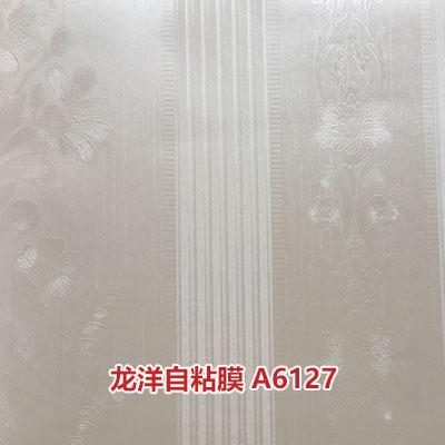 龙洋自粘膜A6127