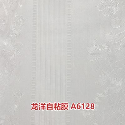 龙洋自粘膜A6128