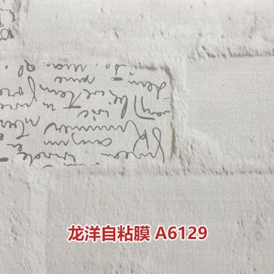 龙洋自粘膜A6129