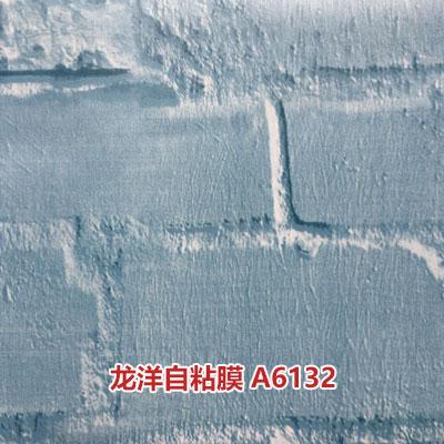 龙洋自粘膜A6132