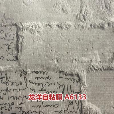 龙洋自粘壁纸A6133
