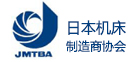 日本机床制造商协会