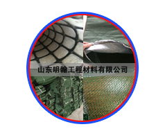 生态袋、三维植被网