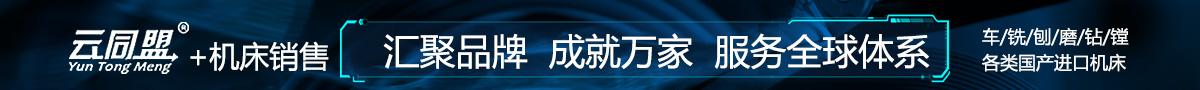 明珠国际娱乐注册送38_18元体验金_幸运岛娱乐注册送88机床销售