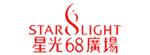 重庆精瑞时名表维修服务中心