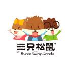 三只松鼠休闲食品加盟