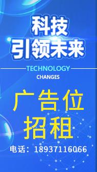 上海双湖信息科技有限公司——时视APP