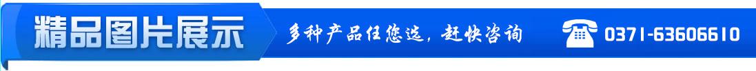 上海机床厂