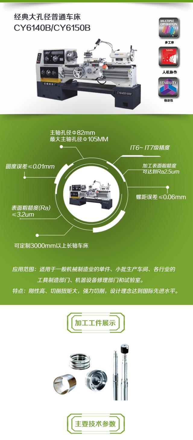 云南机床厂产品直销 全国统保