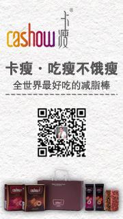 卡瘦棒官方网站