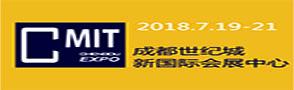 2018成都现代工业技术博览会